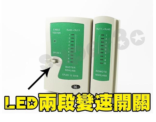 新竹【超人3C】網路 測線器 能手 RJ45 RJ11 測線器 網路測試器 0000938@3T5