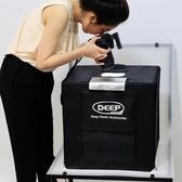 攝影棚DEEP小型40CM攝影棚套裝LED拍照攝影燈箱柔光箱淘寶產品道具器材 JD  美物居家