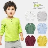 T恤—男童竹節棉長袖T恤右歐春秋秋裝新款童裝兒童寶寶小童潮U6018
