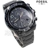 FOSSIL 公司貨 Bronson 三眼多功能計時碼錶 不銹鋼 消光黑 黑色 男錶 FS5712