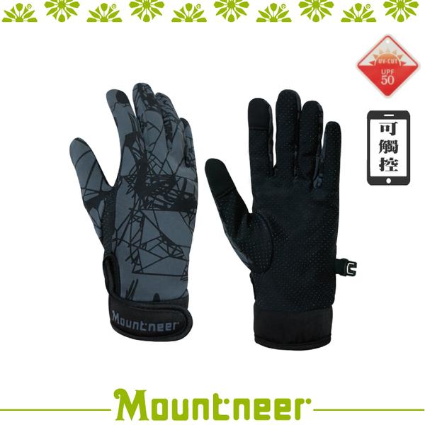 【Mountneer 山林 抗UV印花觸控手套《黑灰》】11G05-17/抗UV/觸控手套/手套/防曬手套/機車族
