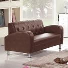 【森可家居】戴爾二人座咖啡色皮沙發 10ZX217-4 雙人椅 水鑽 MIT台灣製造