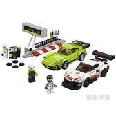 樂高積木樂高賽車系列75888保時捷911RSR和911Turbo3.0xw