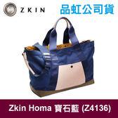 ZKIN Homa 寶石藍 Z4136 真皮攝影旅遊包 側背包 手提包 品虹公司貨 24期0利率+免運