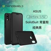 犀牛盾 ASUS Zenfone 5/5Z SolidSuit 防摔 背蓋 手機殼 經典黑 耐髒汙 軍規