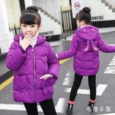 兒童羽絨外套寶寶女童冬裝韓版棉衣棉服1-5歲外套 DJ1386『毛菇小象』