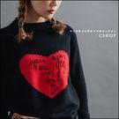 愛心刺繡字母毛衣