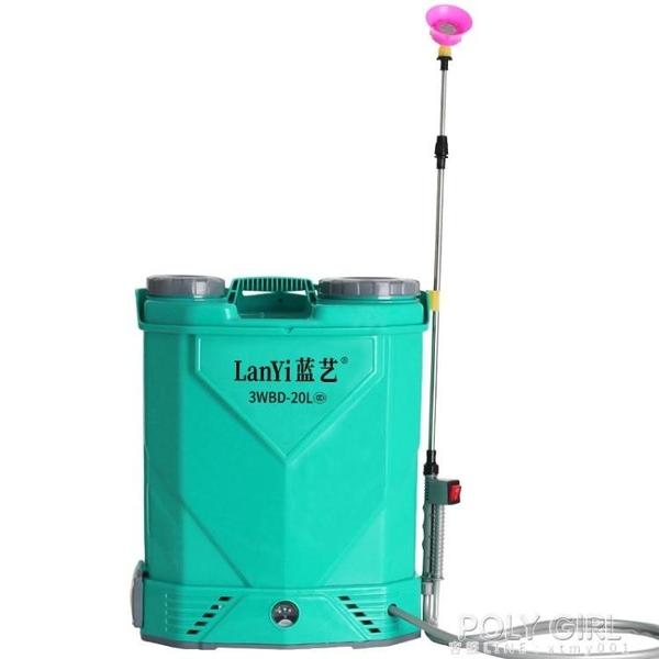 農用高壓鋰電池背負式智慧噴灑充電農藥噴壺新式打藥機電動噴霧器 ATF poly girl