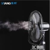 噴霧風扇制冷家用電風扇落地工業加濕霧化扇加水加冰降溫靜音搖頭HM 3c優購