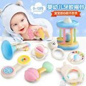 手搖鈴嬰兒玩具0-3-6-12個月益智牙膠新生兒幼兒男女寶寶1歲 父親節下殺