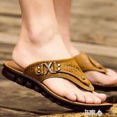 夏季人字拖男防滑沙灘鞋 E家人