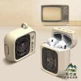 蘋果Airpods1/2保護套殼盒子套藍牙無線耳機套【步行者戶外生活館】