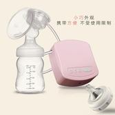 吸奶器 自動擠奶器吸乳器 孕產婦拔奶器吸力大非手動靜音 果果生活館