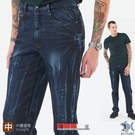 【NST Jeans】石破天驚 狂派刷色牛仔男褲-中腰直筒 393(66676) 台灣製
