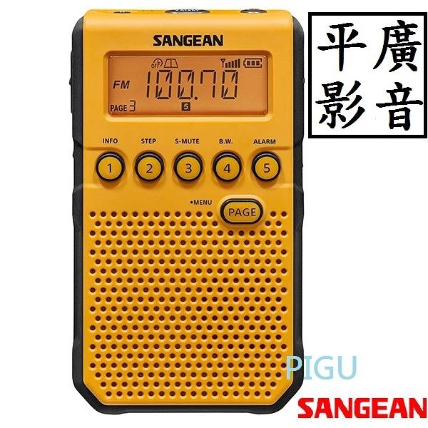 平廣 送袋 SANGEAN DT800 二波段 數位式收音機 AM FM 山進 DT-800 另售DT125