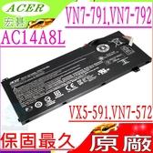 ACER AC14A8L 電池(原廠)-宏碁 VN7-791G,VN7-792G,V15 Nitro,VX 15,VX5-591G,VN7-571G,VN7-591G,VN7-592G