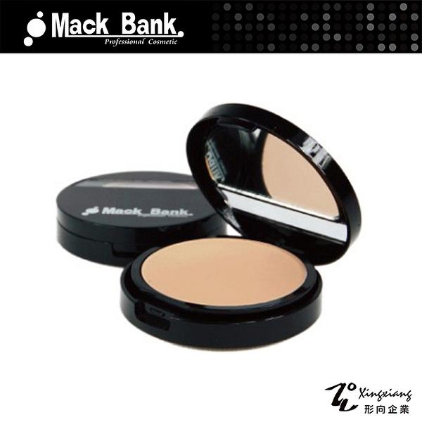 【Mack Bank】M04-02 自然膚色 微晶 3D 乾溼二用 立體 粉餅 15g(形向Xingxiang 臉部 彩妝 底妝 打底 基礎)