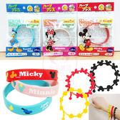 Disney迪士尼/Sanrio三麗鷗 防蚊手環(1入)【小三美日】多款可選