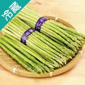 泰國綠蘆筍250G/盒【愛買冷藏】