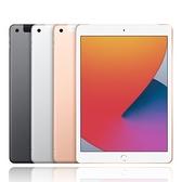 【晉吉國際】Apple 第八代 iPad 10.2 吋 32G WIFI-送平板三折皮套+鋼化玻璃保貼