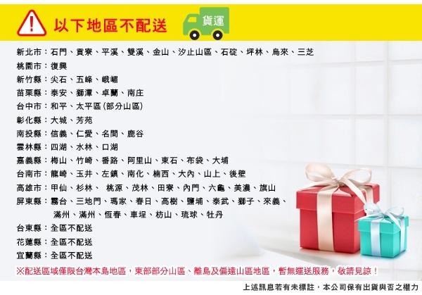 【愛麗娜活動抽屜櫃】免運 台灣製造 收納櫃 置物櫃 鞋櫃 收納櫃 保險櫃 F-812 [百貨通]