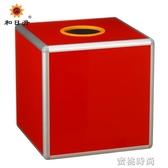 和日升(大號)六面全紅無字 多用途 抽獎 抓硬幣 禮金箱 投票箱 『蜜桃時尚』