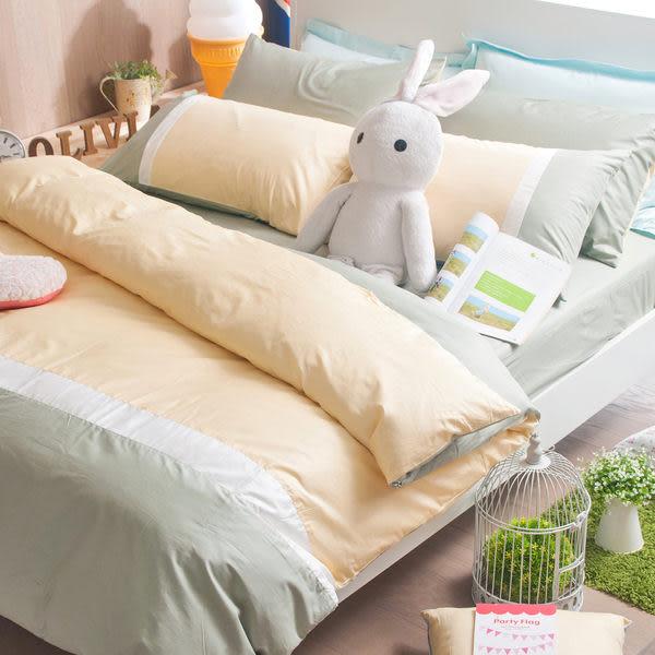 OLIVIA 【 素色英式簡約 果綠 白 鵝黃 】 特大雙人 6X7-床包/枕套組合 100%精梳純棉 台灣製
