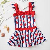兒童泳衣 兒童泳衣女童連體公主裙游泳衣中大童女孩可愛韓國防曬寶寶泳裝潮