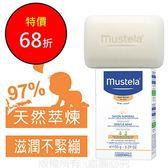 【Mustela 慕之恬廊】慕之幼高效滋養皂150g(2入組)(原:冷霜滋養皂)