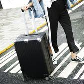 拉桿箱萬向輪旅行箱學生密碼箱包登機皮箱子20寸男女行李箱正韓WY【新年交換禮物降價】