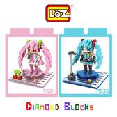 LOZ 迷你鑽石小積木 櫻初音 初音未來 樂高式 組合玩具 益智玩具 原廠正版