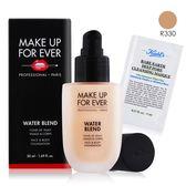MAKE UP FOR EVER 恆久親膚雙用水粉霜50ml#R330贈契爾氏 亞馬遜白泥淨緻毛孔面膜5ml【美麗購】