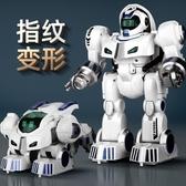 智慧機器人大型變形跳舞智慧編程遙控電動兒童玩具男孩金剛 【快速出貨】