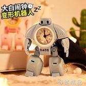 變形機器人鬧鐘女卡通男孩幼兒寶寶2-3歲4男金剛兒童電子手錶玩具 可然精品