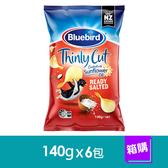Bluebird Thin Cut 薄片系列 -海鹽口味(140gx6包)-箱購
