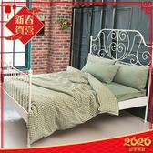 特大床包兩用被五件組 水洗棉-細格綠  簡約無印風格