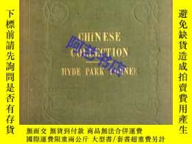 二手書博民逛書店1843年版《萬唐人物》,A罕見descriptive catalogue of the Chinese coll