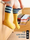 七巧板寶寶男童女童兒童襪子秋 純棉加厚全棉軟中筒高筒長筒襪童趣屋