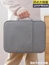 證件收納包盒家用家庭多層小卡包整理袋大容量多功能證書文件護照 美好生活
