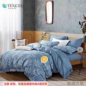 ✰吸濕排汗法式柔滑天絲✰ 雙人加大6尺薄床包兩用被(加高35CM) MIT台灣製作《旅途之秋》
