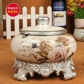 煙灰缸歐式帶蓋陶瓷煙灰缸創意個性潮流多功能家用大號臥室客廳茶幾煙缸