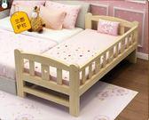 兒童床帶男孩女孩公主單人床實木小邊床嬰兒加寬床拼接床大床XQB