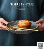 盤子 創意蛋糕盤歐式甜品盤馬卡龍小清新早餐盤韓式可愛碟子家用菜盤子 宜品居家