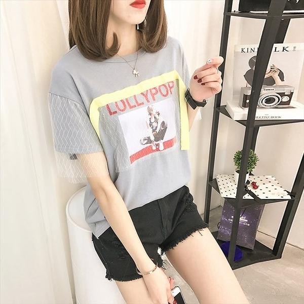 找到自己 G5 韓國時尚 個性 圓領 飄帶 寬鬆 短袖 T恤 網紗 拼接 打底衫