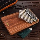 拇指琴 聆聽板式拇指琴17音卡林巴琴B調紫檀木便攜平板式手指鋼琴kalimba 韓菲兒