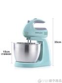 榮事達台式電動打蛋器家用大功率打蛋機手持攪拌烘焙和面奶油打發  (橙子精品)