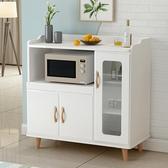 簡約現代餐邊櫃櫥房櫃子儲物櫃家用經濟型碗櫃北歐微波爐櫃茶水櫃  ATF  魔法鞋櫃