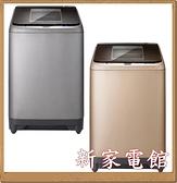 *~新家電錧~*【HITACHI日立 SF240XBV 】變頻24KG直立式洗衣機【實體店面】