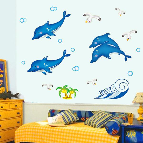 海豚可移除墻帖溫馨可愛兒童房臥室田園PVC卡通動漫平面貼紙wy【店慶滿月好康八折】