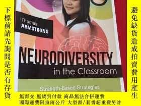 二手書博民逛書店Neurodiversity罕見in the classroom : strength-based strateg